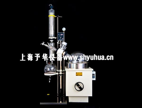 旋转蒸发器RE-301